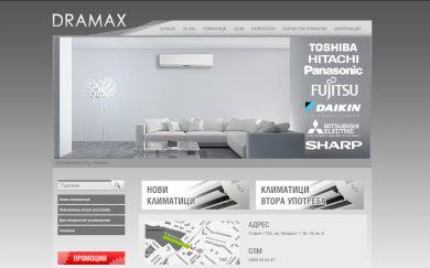 Драмакс Клима