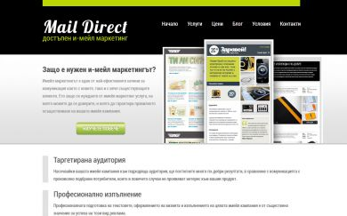Mail Direct