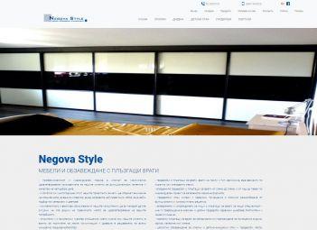 NEGOVA STYLE