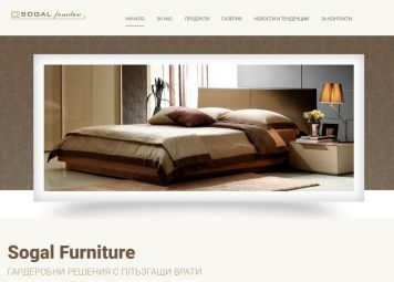 Sogal Furniture