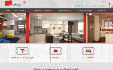 Concepta - студио за интериорен дизайн