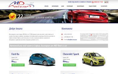 MD Rent - автомобили под наем