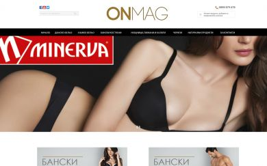 ONMAG - онлайн магазин за марково бельо